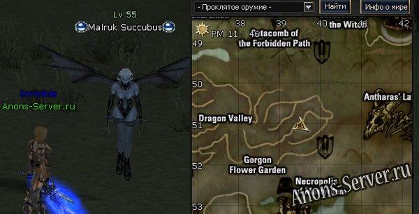 Cave maiden