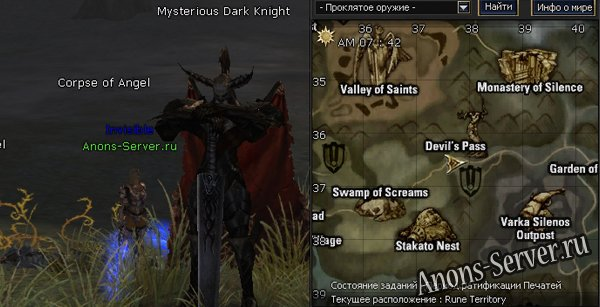 mysterious-dark-knight