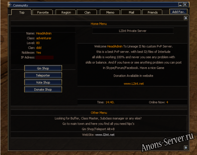 Сборка сервер lineage 2 gracia
