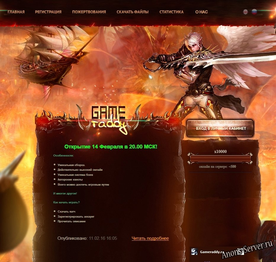 Зарегистрирован: 2007-04-20 l2onlinenet melkameganet lineage2com la2worldru и играю в бк бугага а есше в реале