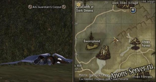 ark-guardian-s-corpse