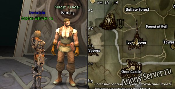 magic-trader-wesley